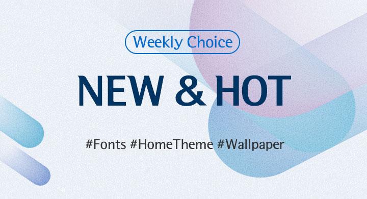 [New & Hot Contents]