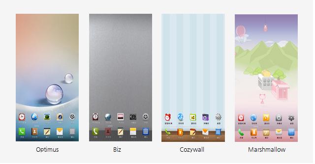 Download LG ThemePark | LG SmartWorld